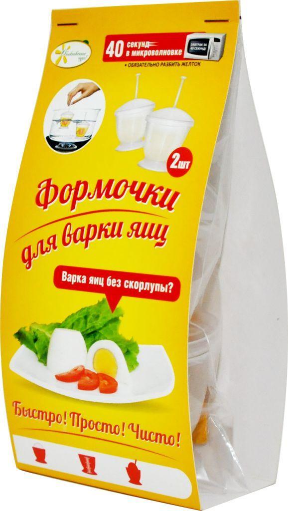 "Формочки для варки яиц - ООО ""Гудвил-Инвест"" в Днепре"