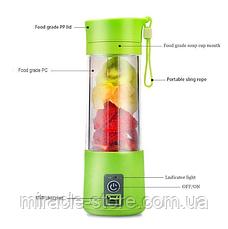 Портативний USB блендер Juice Cup 380 мл, Блендер на 4 ножа, Фітнес шейкер для коктейлів та смузі, фото 3