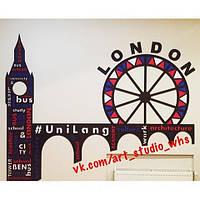 """Инсталяции под индивидуальный заказ """"London"""""""