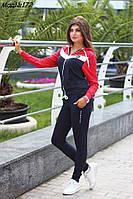 Костюм осенний  спортивный женский