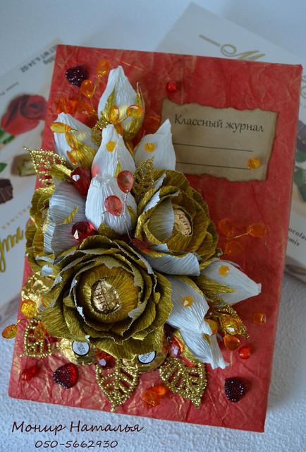 Подарки из конфет учителям