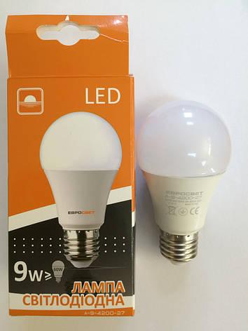 Лампа светодиодная 9вт Е27 4200К, фото 2