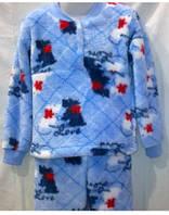 Пижама махровая на ребенка, 12-14 лет, 230/255