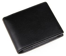 Кожаный кошелек Biflack 8087A