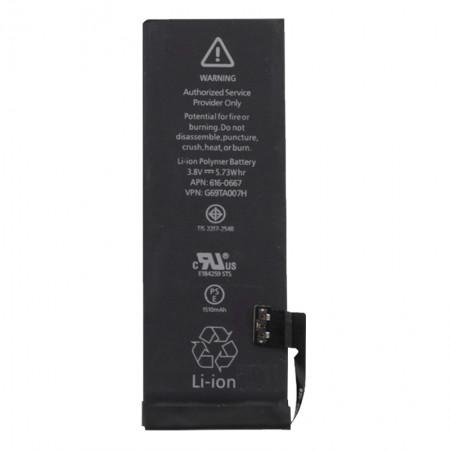 iphone 5 замена батареи радиорынок днепропетровск