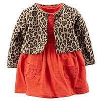 """Платье с кофточкой """"Леопард"""" 9м, фото 1"""