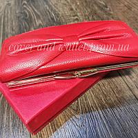 Красный женский кошелёк с бантом и металлической монетницей  F.Salfeite