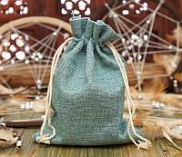Подарочный мешочек для оформления из джута 14,5х19,5 см. Бирюзовый