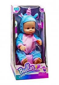 "Кукла- пупс ""Baellar"", с аксессуарами 38 см  sct"