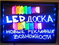 Светодиодная Рекламная Доска LED 50х70 см