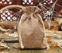 Подарочный мешочек для оформления к празднику 14,5х19,5 см. Коричневый