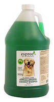 Espree Hypo-Allergenic Coconut Shampoo-гипоаллергенный шампунь для собак и кошек