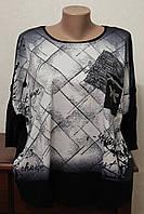 Кофта женская бабочка карман
