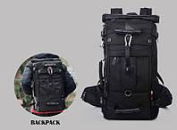 Туристический рюкзак - сумка Kaka дорожный для путешествий Код 15-0092