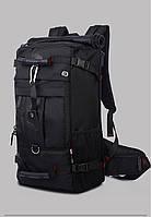 Туристический рюкзак - сумка Kaka дорожный для путешествий Код 15-0098