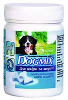 Витамины DOGMIX для кожи и шерсти у собак