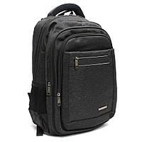 Універсальний рюкзак з відділенням для ноутбука Gorangd 805-05-17