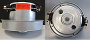 Мотор 1400W для пылесоса Samsung BD-117-1400w Китай