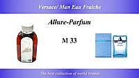 Мужские духи на разлив Versace/ Man Eau Fraiche 125 мл