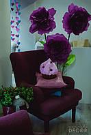Кресло Ohaina с подлокотниками цвет слива, фото 1