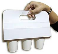 Картонный холдер на три стакана