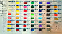 Палитра красок polycolor