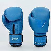 Перчатки для бокса и единоборств VELO кожаные 8187 Blue 12 унций