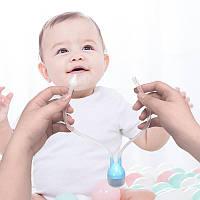Детский назальный аспиратор  для носа