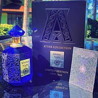 Мужские масляные духи без спирта Attar Collection Khaltat Night 10ml