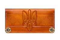 Кошелек, бумажник, портмоне Gato Negro Ukraine Orange ручной работы