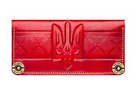 Кошелек, бумажник, портмоне Gato Negro Ukraine Red ручной работы