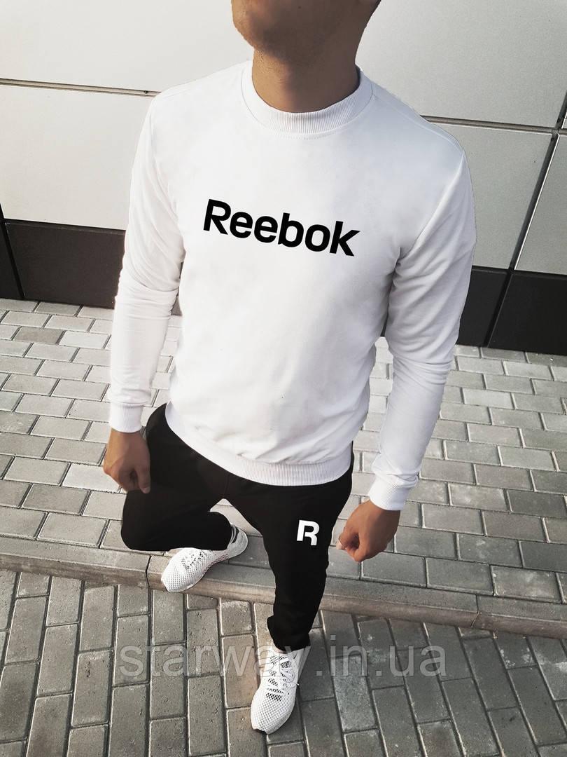 Мужской спортивный костюм в стиле Reebok топ | имя + лого
