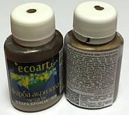 Акриловая краска металлик ЭкоАрт 50 мл Старая бронза, фото 2