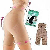 Белье для коррекции фигуры California Beauty Slim N Lift   Утягивающие шорты с высокой талией размер  XL беж