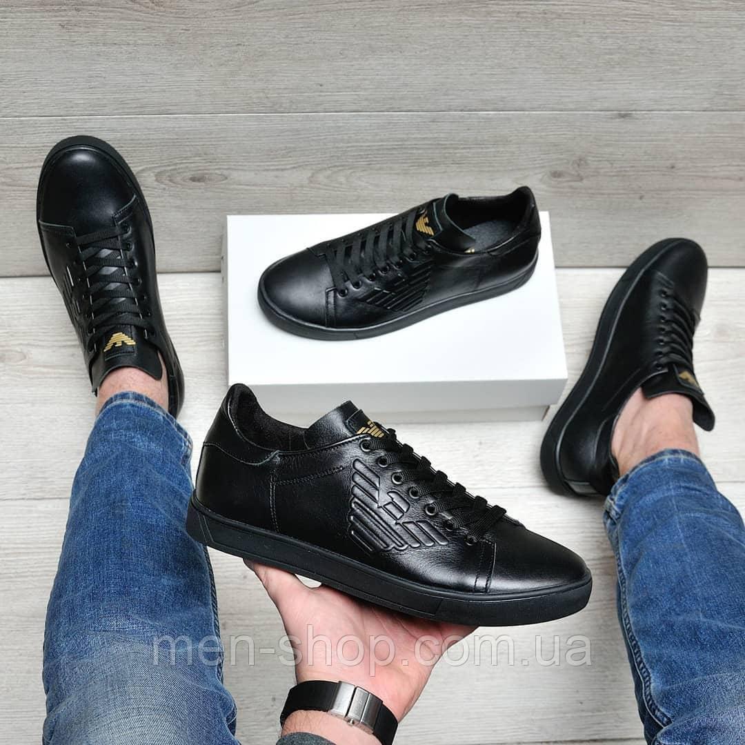 Черные мужские кроссовки в стиле Giorgio Armani
