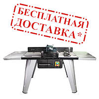 Стол для фрезера Титан ФС-150/2