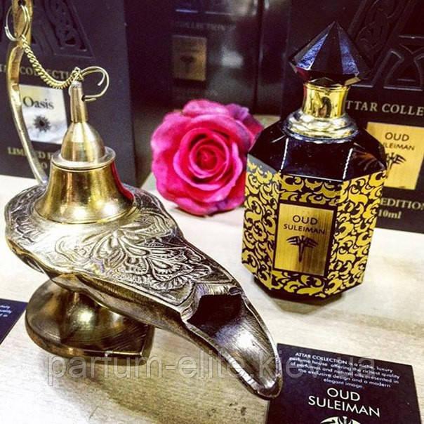 мужские масляные духи без спирта Attar Collection Oud Suleiman 10ml