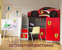 """Детская кровать-чердак """"Бед-Рум"""" феррари красный"""