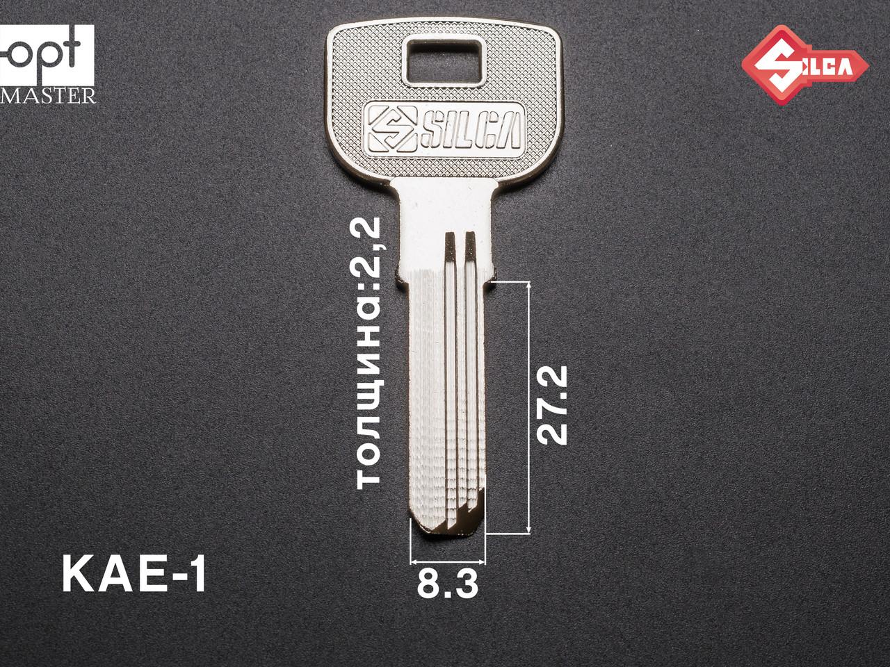 KLE1 Silca заготовка луночного ключа