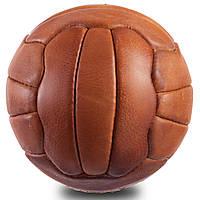 Мяч футбольный №2 Сувенирный кожаный VINTAGE MINI RETRO F-0247 (№2, 18 панелей, сшит вручную, коричневый)