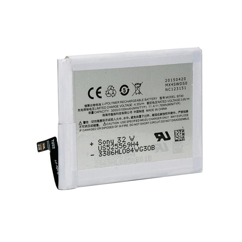 Аккумулятор Meizu BT40 (MX4) (70%-100%)