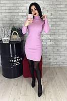 Платье женское пудра размер S 2960