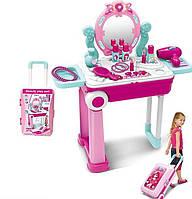Трюмо для девочки, детское трюмо, туалетный столик детский  008-923A складывается в чемодан 11/15.2