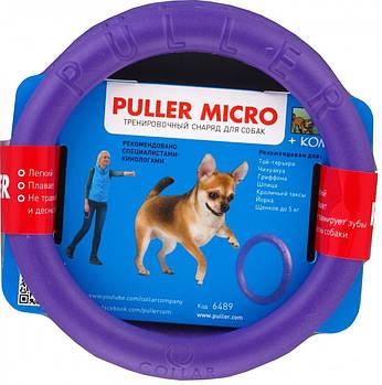 Игрушка для собак мячик пуллер Микро диаметр 13см, Collar