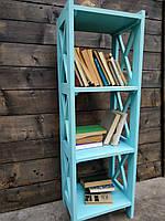 Стеллаж деревянный прованс 122 * 40 * 30 см бирюза