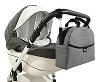 Сумка на коляску Z&D органайзер для принадлежностей Льняная ткань с крючками подойдет для детской коляски к