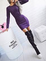 Женское платье Мини теплое по фигуре сливовое, фото 2