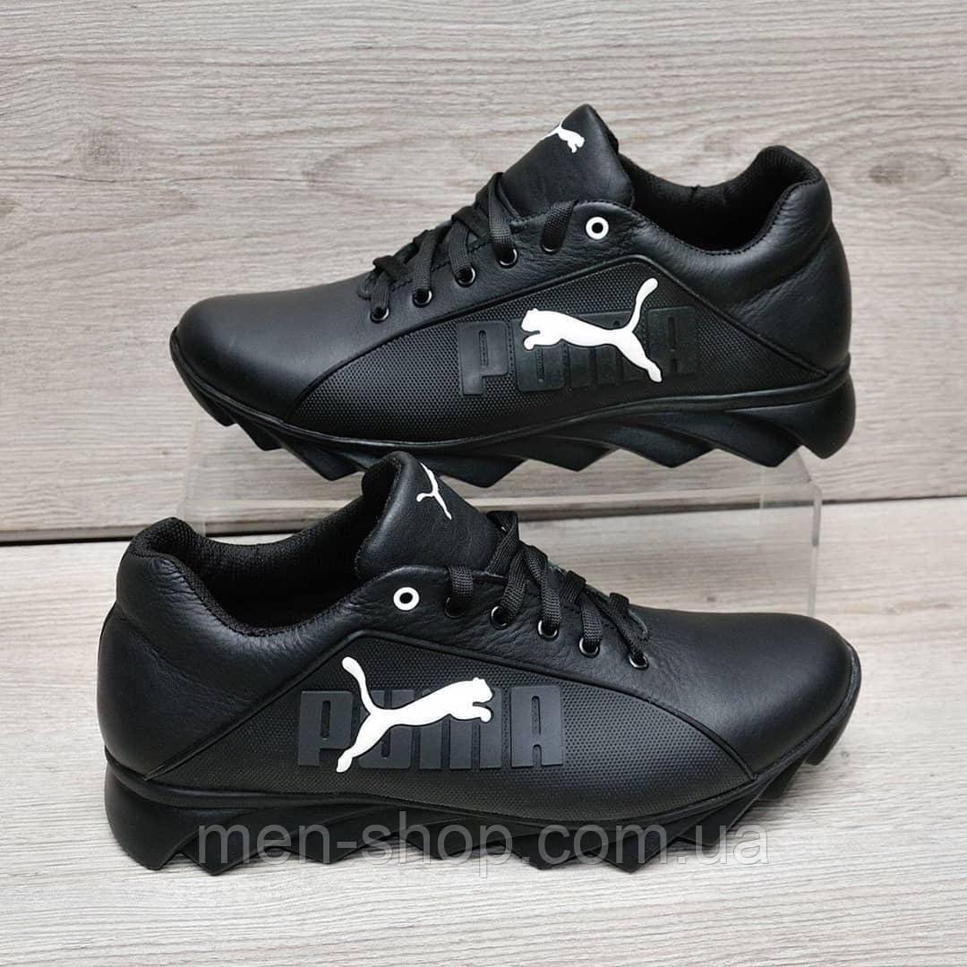 Кроссовки  кожаные мужские в стиле Puma