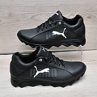 Кроссовки  кожаные мужские в стиле Puma, фото 1
