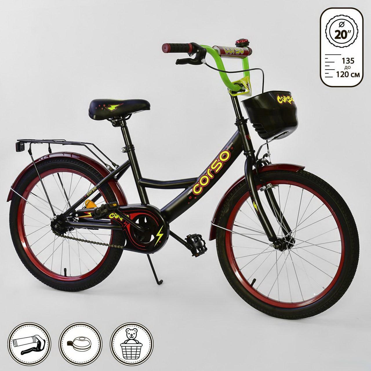 Велосипед 2-х колёсный CORSO, 20 дюймов, Черный+Бордовый (G-20770)